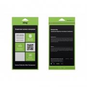 Защитная пленка Ainy для iPhone 12 / 12 Pro Глянцевая