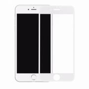 Защитное стекло для iPhone 8/7 Ainy Tempered Glass 0.2мм 3D белое