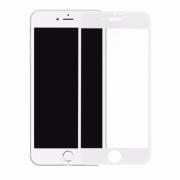 Защитное стекло для iPhone 8 Plus / 7 Plus Ainy Tempered Glass 0.2мм 3D белое