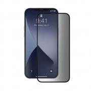 Защитное стекло Ainy 2.5D Full Screen Cover для iPhone 12 / 12 Pro Anti-spy
