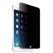 Защитное стекло Ainy для iPad mini 1/2/3 Анти-шпион