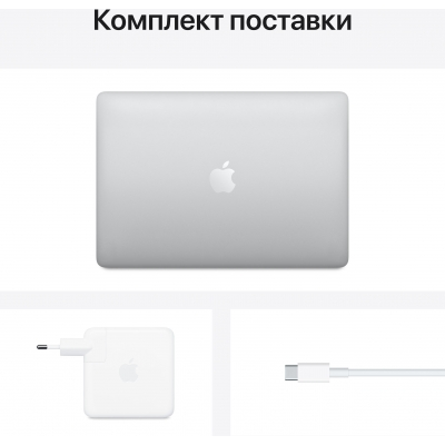 "Apple MacBook Pro Touch Bar 13"" (Late 2020) M1 / 8ГБ / 256ГБ SSD Серебристый MYDA2RU/A"