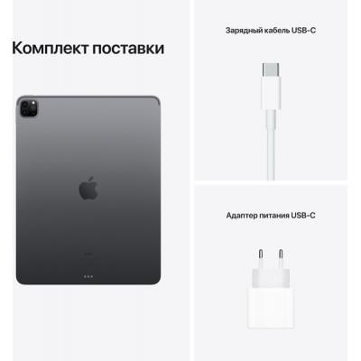 Apple iPad Pro 12.9 (2021) Wi-Fi 128Гб Серый Космос MHNF3RU/A