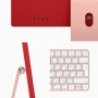 Apple iMac 24 (2021) Retina 4,5K M1 (8C CPU, 8C GPU) / 16 Гб / 256 Гб SSD Розовый Z12Y000BV RUS
