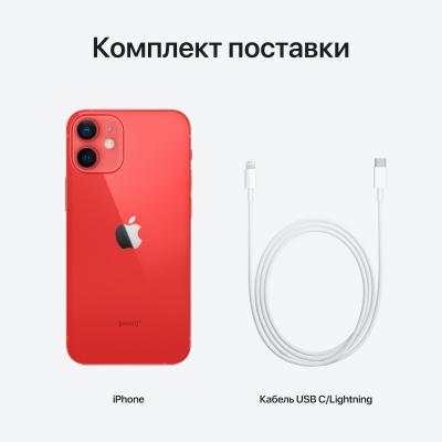 Apple iPhone 12 256Гб Красный MGJJ3RU/A