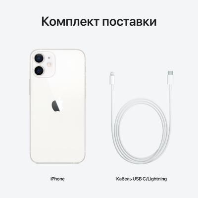 Apple iPhone 12 128Гб Белый MGJC3RU/A