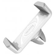 Автомобильный держатель в решетку воздуховода (дефлектор) HOCO CPH01 White/ Grey