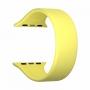 Ремешок Lyambda Atria для Apple Watch 42/44 мм Желтый