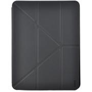 Чехол Uniq для iPad Pro 12.9 (2018) Transforma Rigor с отсеком для стилуса Black