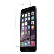Защитное стекло для iPhone 6 Plus Ainy Tempered Glass 0.15мм Прозрачное